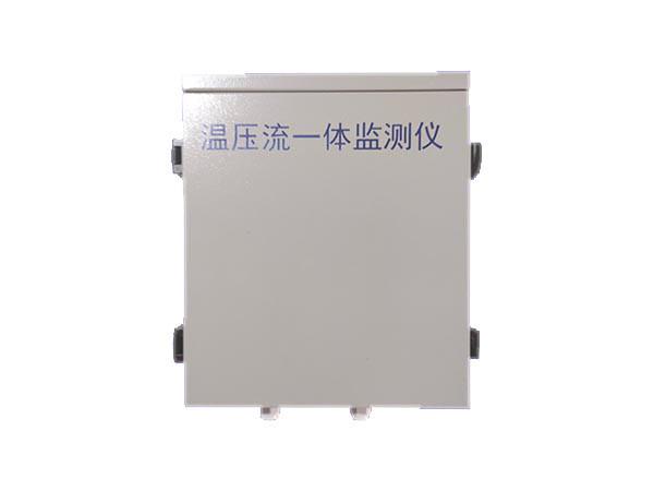 HRD-TPF100温压流一体机