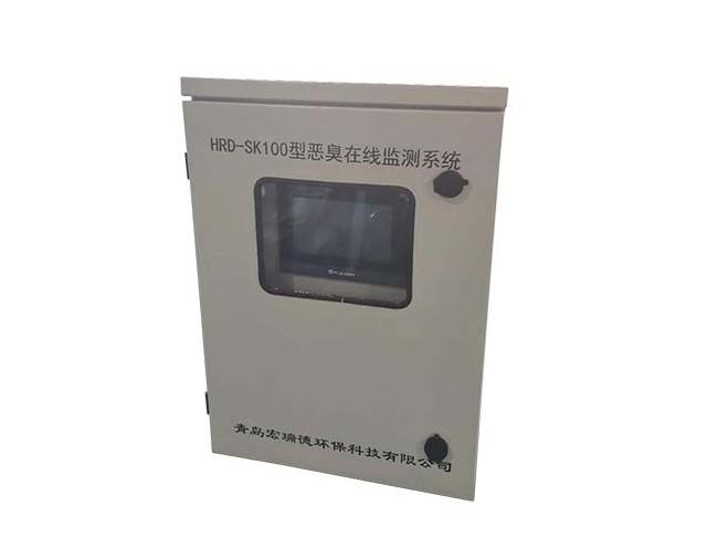 HRD-SK100型恶臭在线监测系统样张图2