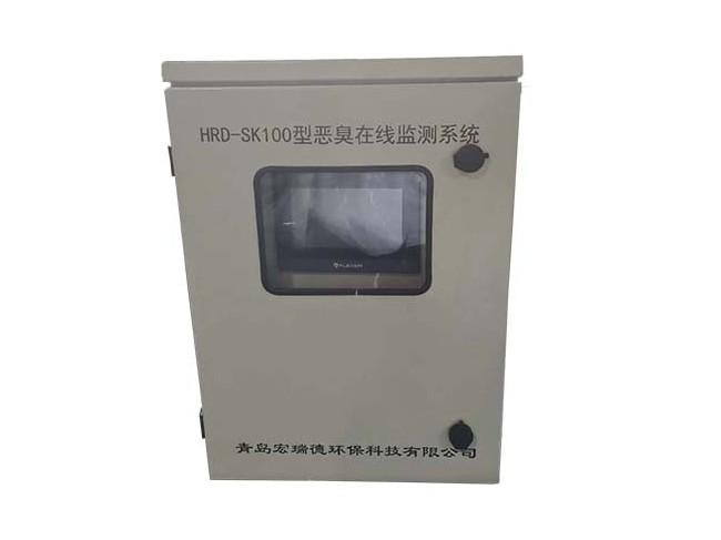HRD-SK100型恶臭在线监测系统样张图1