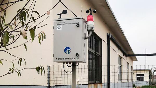 vocs在线监测预警系统污染防治措施有哪些?宏瑞德来为您解析