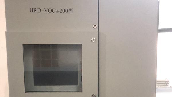 防爆型VOCs在线监测系统
