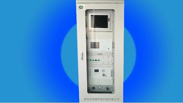 HRD-VOCs-200型挥发性有机物在线监测系统
