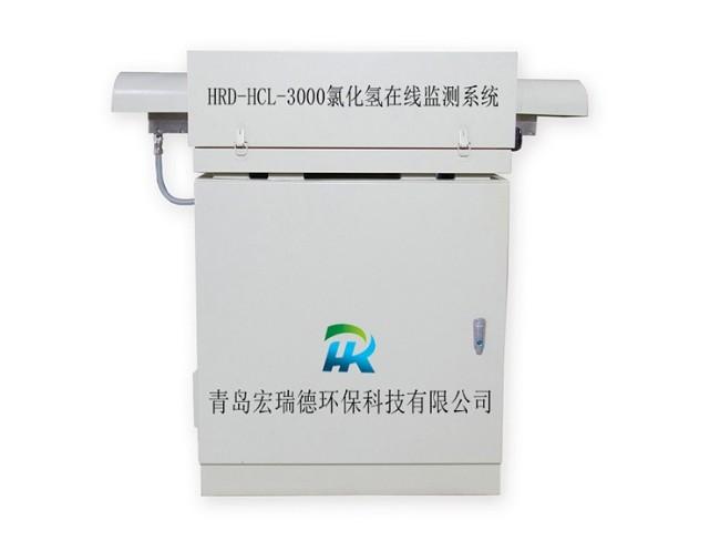 HRD-HCL-3000型激光气体分析仪