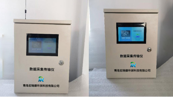 企业用电智能监控系统