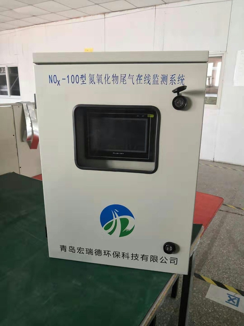 HRD-NOX-100型氮氧化物尾气在线检测系统